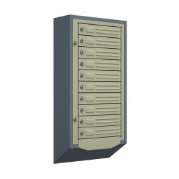 Ящик почтовый антивандальный со скосом ЯПА-10 (серый)