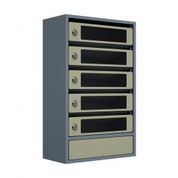 Ящик почтовый ЯПС-5 (серый)