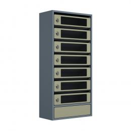 Ящик почтовый ЯПС-7 (серый)