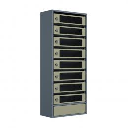 Ящик почтовый ЯПС-8 (серый)