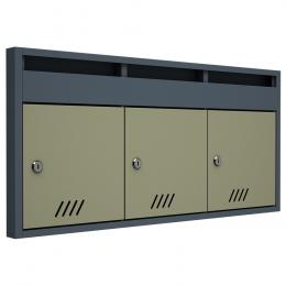 Ящик почтовый ЯПГ- 3 (серый)
