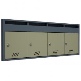 Ящик почтовый ЯПГ- 4 (серый)