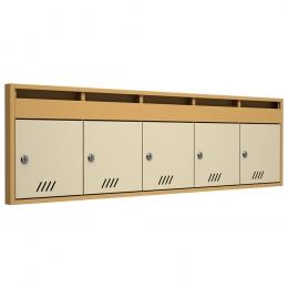 Ящик почтовый ЯПГ- 5 (бежевый)