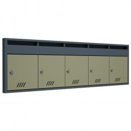 Ящик почтовый ЯПГ- 5 (серый)