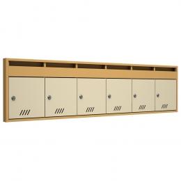 Ящик почтовый ЯПГ- 6 (бежевый)