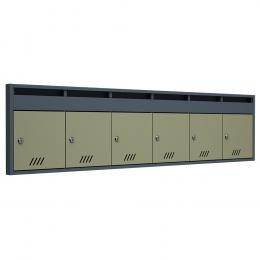 Ящик почтовый ЯПГ- 6 (серый)