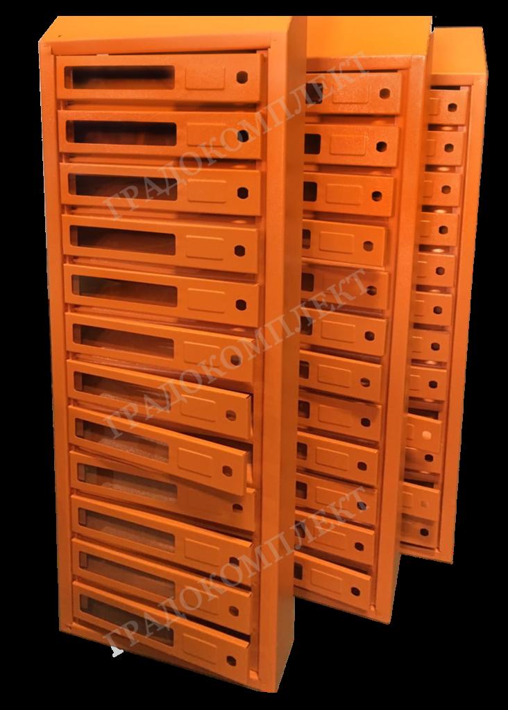 Ящик почтовый ЯПУ RAL 9006