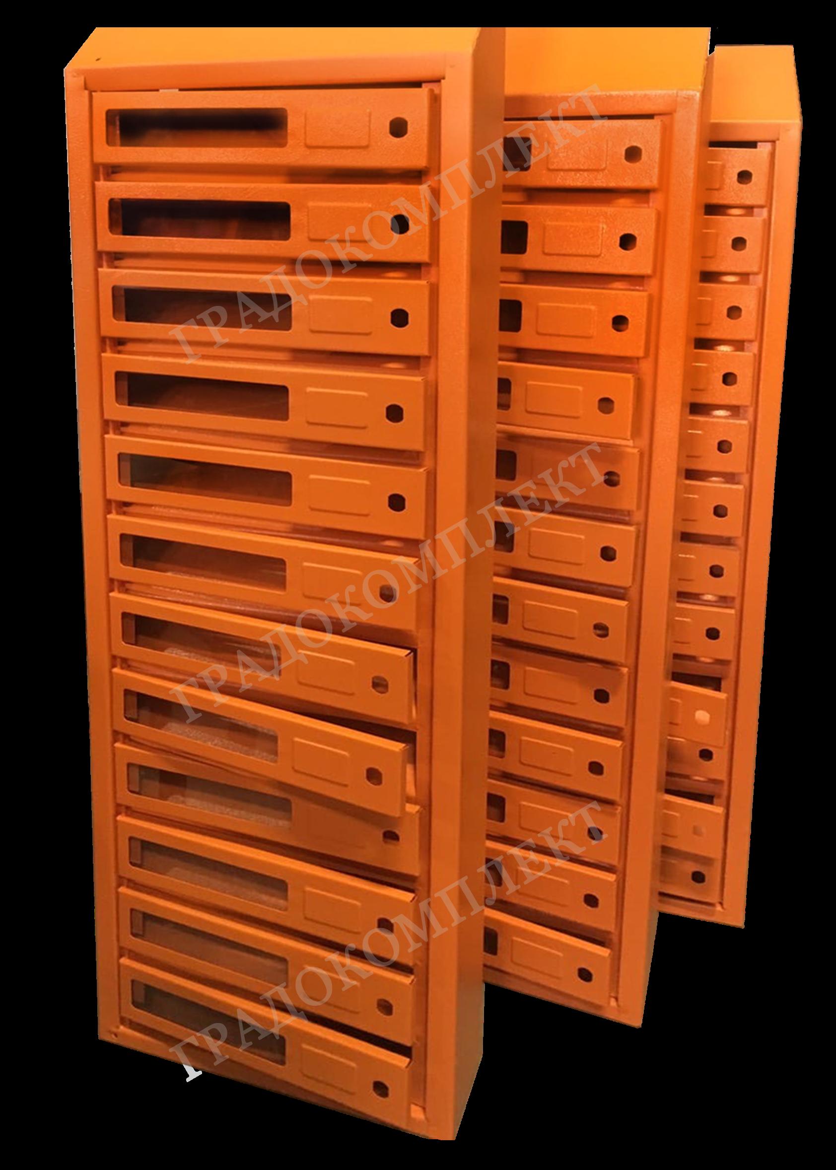 Ящики почтовые для жилых домов повышенной комфортности