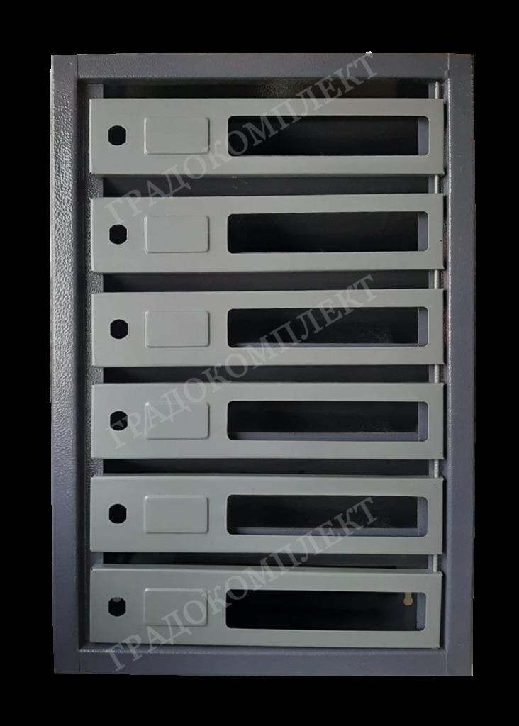 Ящик почтовый ЯПУ RAL комбинированный